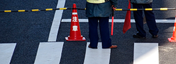 交通誘導警備 Road traffic security